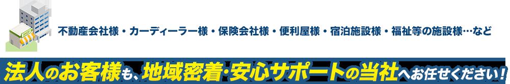 鍵のことなら姫路ロックサービスへ!